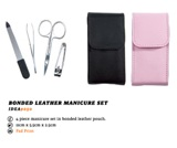 Bonded Leather Manicure Set