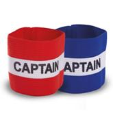 Acelli Captains Armband - Avail in: Red/White or Royal/White
