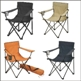 PONTA DO OURA FOLDING CAMPING CHAIRS