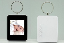 Mini Digital Photo Frame Keyring