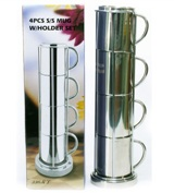 Stainless Steel Set 4 Coffee Mugs in Holder - 38cm