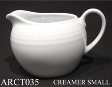 91562 Arctic White Creamer Small - Min Orders Apply