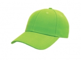 Americano cap - Available in many colors