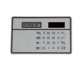 Silver Credit Card Calculator
