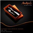 Andy C Emerge Range Butter spreader & condiment spoon