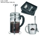 Take-the-Plunge Coffee Set