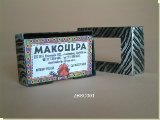 Zebra Print Bussiness card holder - African Theme
