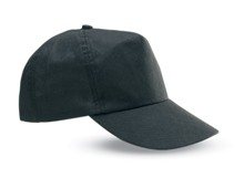Non woven 5 panel baseball cap with adjustable strap. 80g/m2.