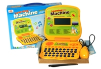 Toy B/O Computer (Learning Machine) - Min Order - 10 Units