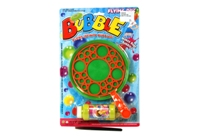 Toy Bubble Flying Disk - Min Order - 10 Units