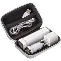 Travel set containing 2200mAh powerbank, lighter and wall charge