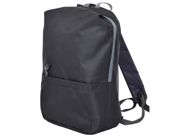 Tabloid Promo Backpack Gift - Avail in Grey, Black or Navy