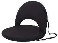 Portable Backrest Chair - Avail in Black