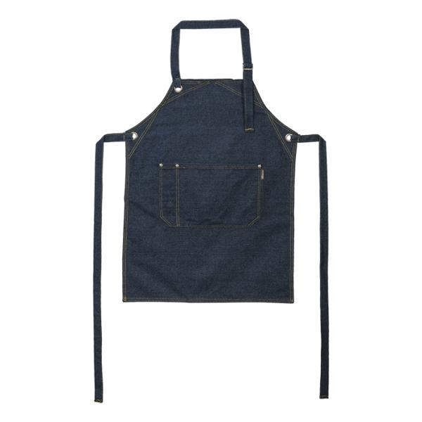Premium Bib Apron - Available in: Dark Denim