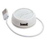 4 Port USB Hub - Available in: White