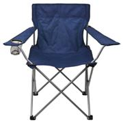 Folding Outdoor Chair 600D