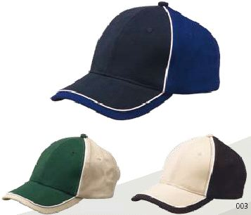 6-Panel Heavy Brushed Cotton Cap with Piping on Visor and Front