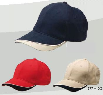 6-Panel Brushed Cotton Cap with piping and contrast on visor. Ve