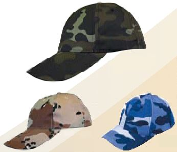 6-Panel Camo Cap with Velcro Fastening - Blue