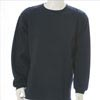 Essential Sweater - Navy/White