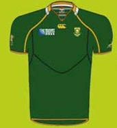 Rugby World Cup Test Replica Shirt - Min order 10 Units