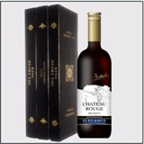 Decorative Wine Storage Box - Books