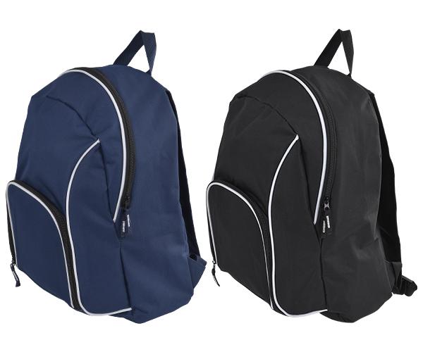fcf264ec1666 Backpacks   Rucksacks - Perkal Corporate Gift   Promotional Clothing ...