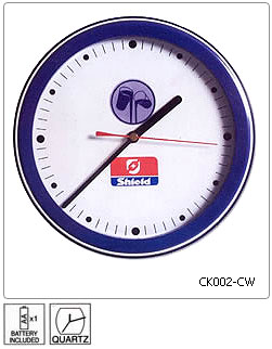 Fully customisable Wall Clock - Design 2 - Manufactured to order