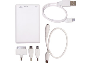 Powerbank 2200mAh & 8gb Memory Stick Combo