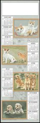 Single Sheet Poster Calender - Long Wall - Cats & Dogs