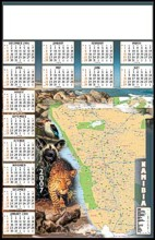 Single Sheet Poster Calender - Pictoral Maps - Nambia